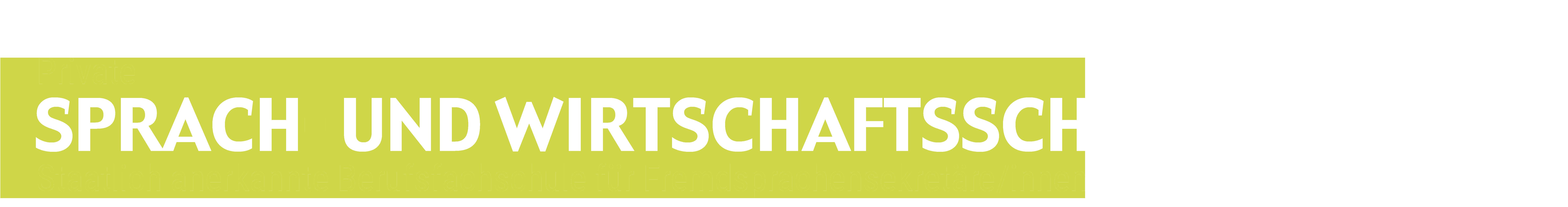 Rahnschule Kaiserslautern